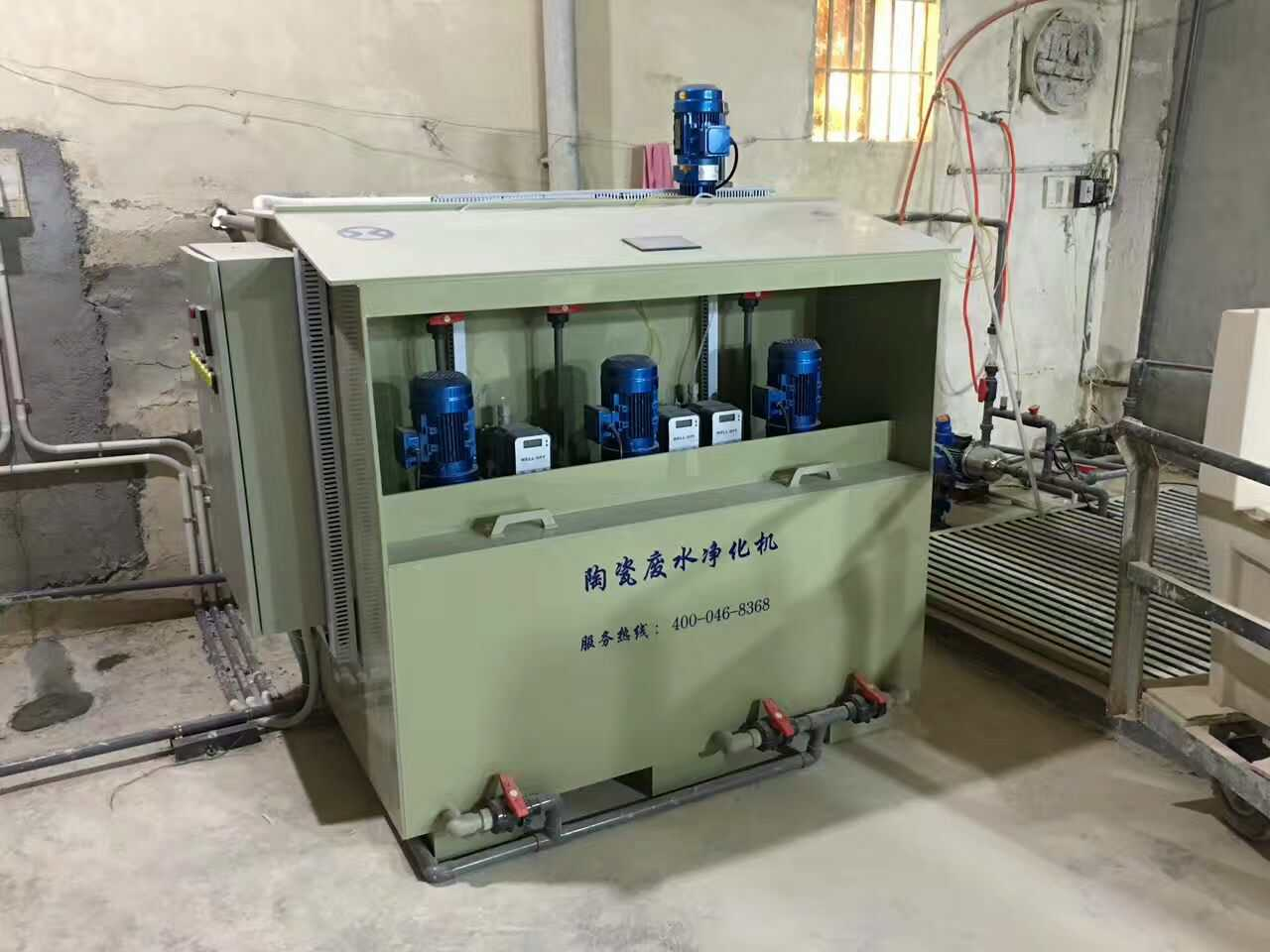 陶瓷废水净化机