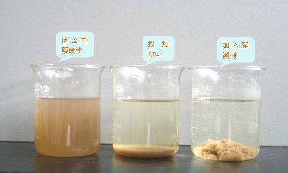 除磷剂使用效果图