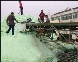 硫酸亚铁生产工艺