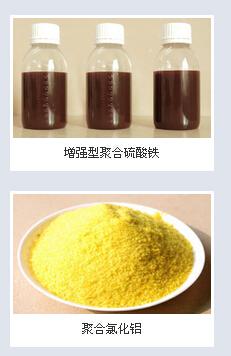 聚合硫酸铁,聚合氯化铝